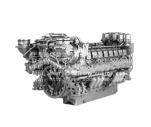 MTU 8V 396 TE94-1102023616