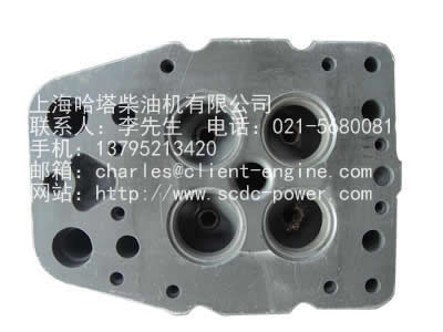 Cylinder Head  MTU SP